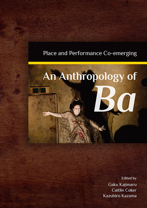 An Anthropology of Ba